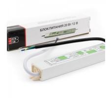 Блок питания для светодиодной ленты 12В, 1,67А, 20Вт, IP67, герметичный в металлическом корпусе