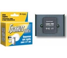 Блок защиты галогенных ламп и ламп накаливания «Гранит» БЗ-1000