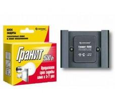 Блок защиты галогенных ламп и ламп накаливания «Гранит» БЗ-1500
