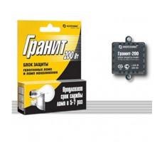 Блок защиты галогенных ламп и ламп накаливания «Гранит» БЗ-200
