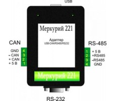 Адаптер USB-CAN/RS485/RS232 Меркурий 221