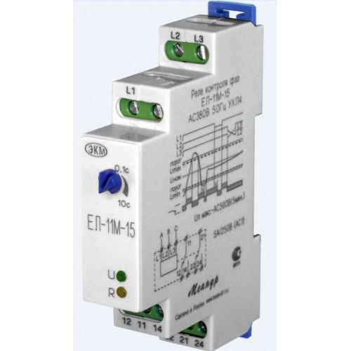 Реле напряжения ЕЛ-11М-15 380В 50Гц 1модуль DIN-рейка (4640016933174)